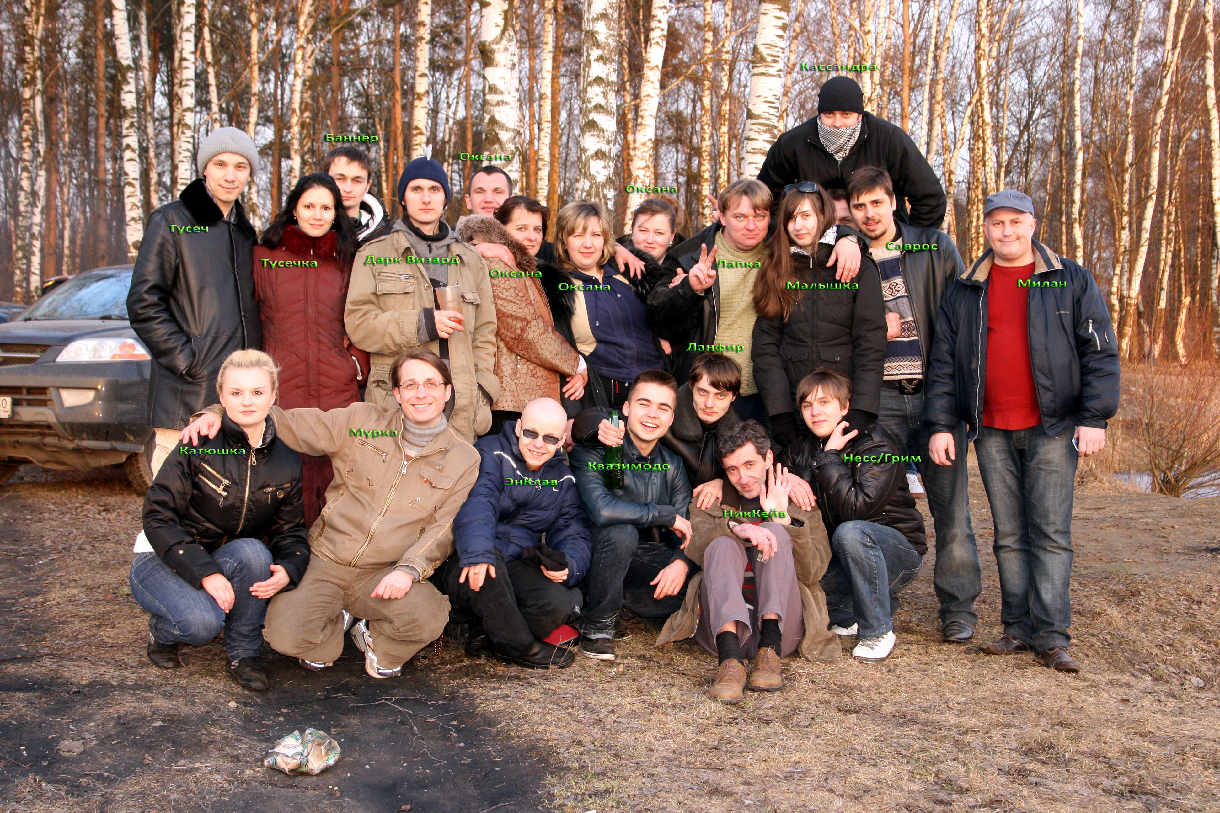 http://img-fotki.yandex.ru/get/3014/murrclan.4/0_26065_e75058a4_orig