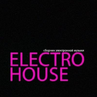 The Best Electro-House Music vol.11 (2009)