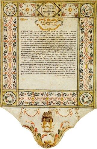 Ктубба 1826