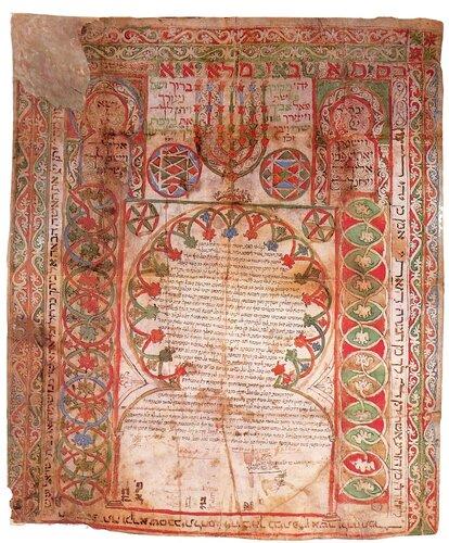 Ктубба 1669