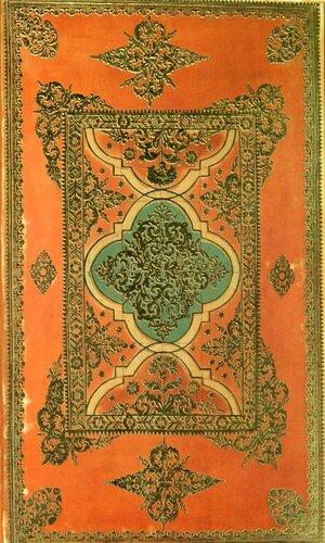 Моравская Агада. Переплет 1737
