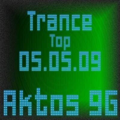 Trance(05.05.09)
