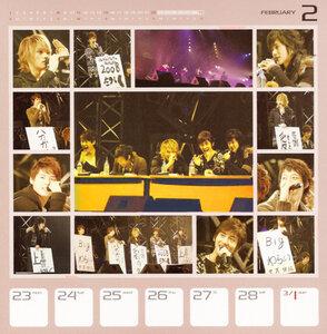 2009 Bigeast Weekly Calendar 0_24cd9_3f9fef1f_M