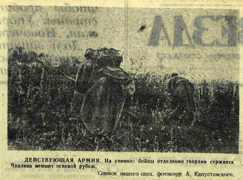 красноармеец  ВОВ, Красная Армия, смерть немецким оккупантам