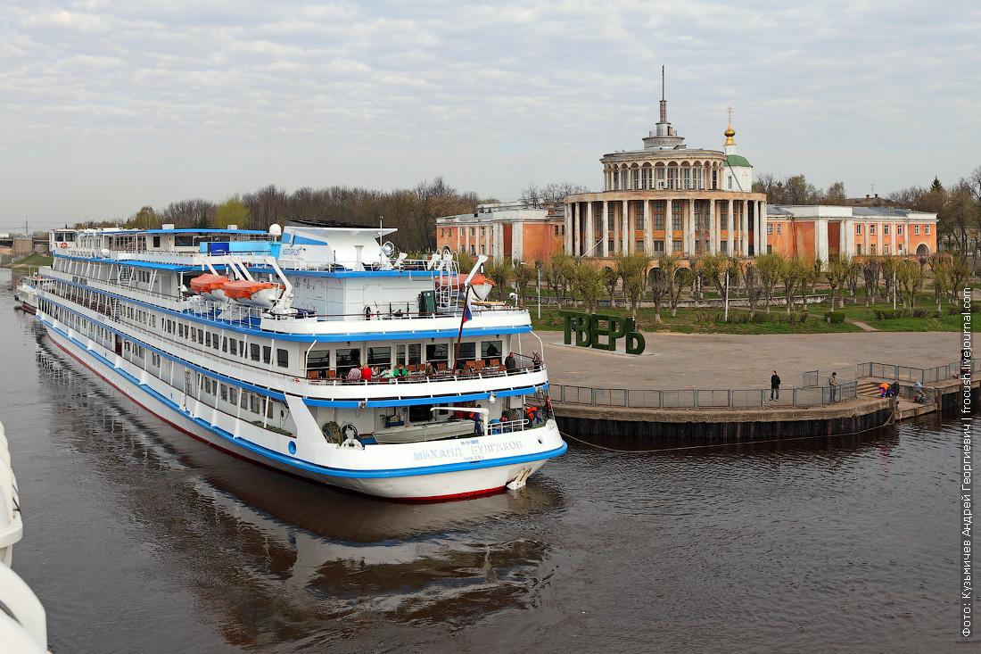 теплоход Михаил Булгаков в Твери