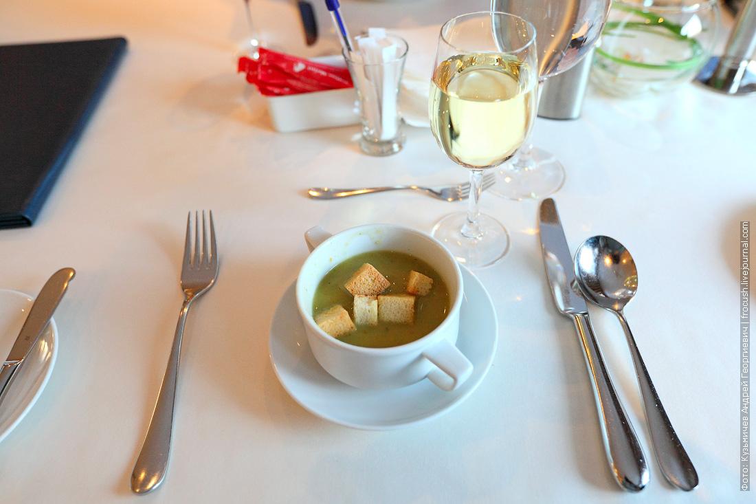 овощной суп-пюре с пшеничными гренками