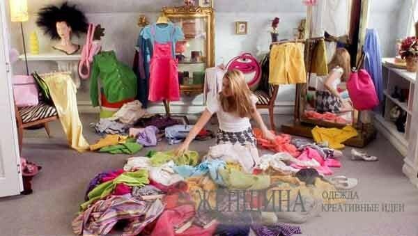 Ревизии гардероба перед каждым шопингом. Cайт ЖЕНЩИНА MDani