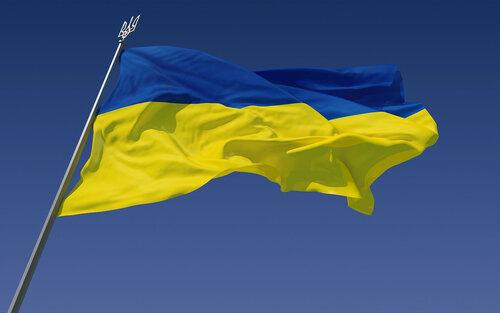 Рада осудила решение Польши о Волынской резне