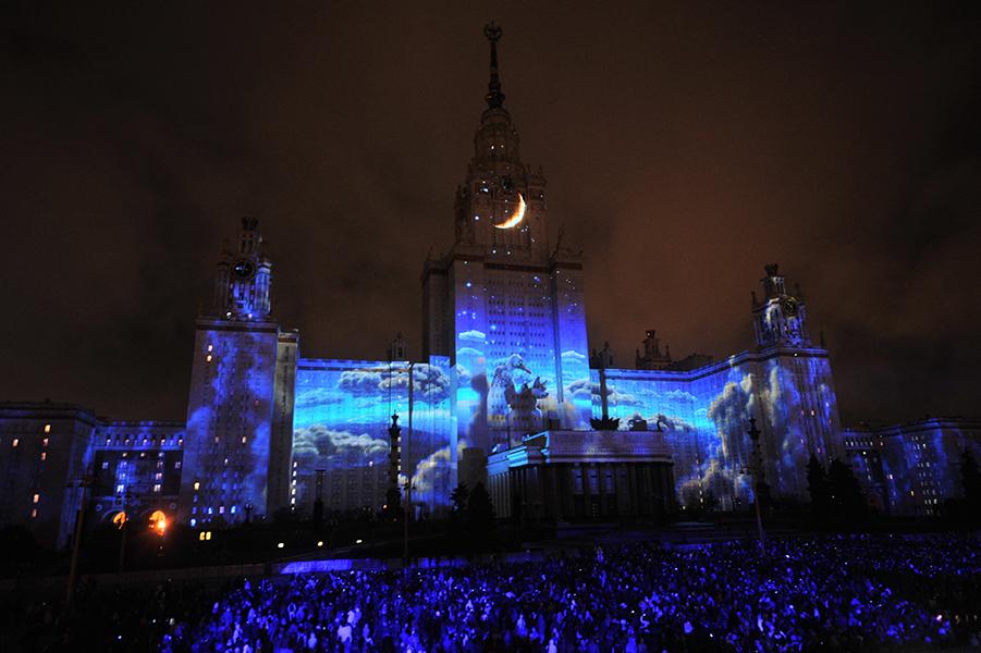 Открытие VI Московского международного фестиваля `Круг света`