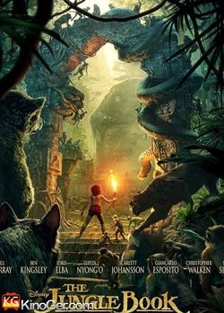 Das Dschungelbuch (2016)