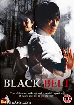 Black Belt (2007)