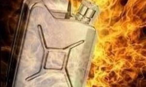 Пожар погубил двух человек в Черкасской области