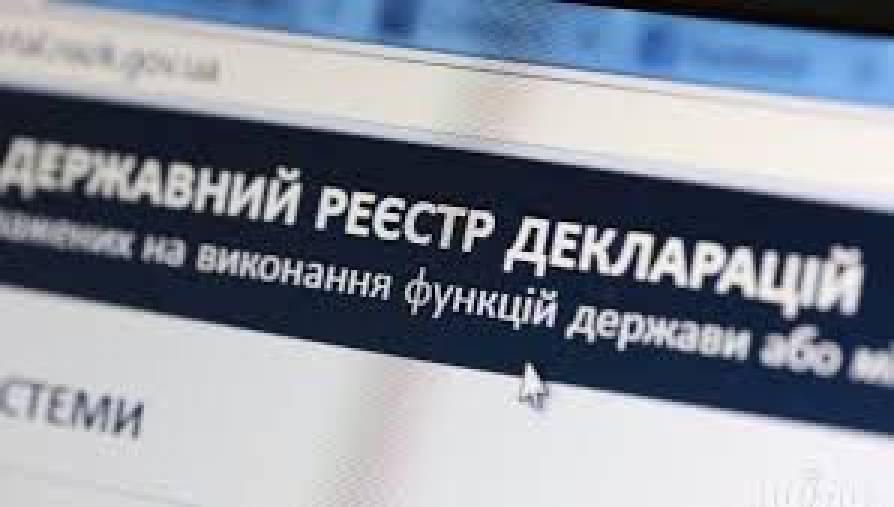 """Система е-декларирования без надежной защиты и может быть взломана хакером """"средней руки"""", - нардепы Геращенко и Винник показали """"липовую"""" декларацию Рябошапко. ВИДЕО"""