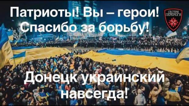 """Советник Президента рассказал о """"письма с воли"""" для оккупированного Донецка и намекнул на """"заказчика"""" акции"""