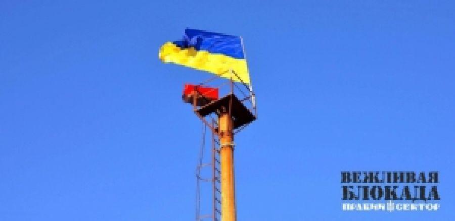 Большой национальный флаг на границе с Крымом