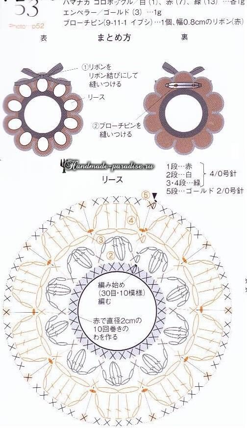 Новогодние украшения крючком. Схемы (6)