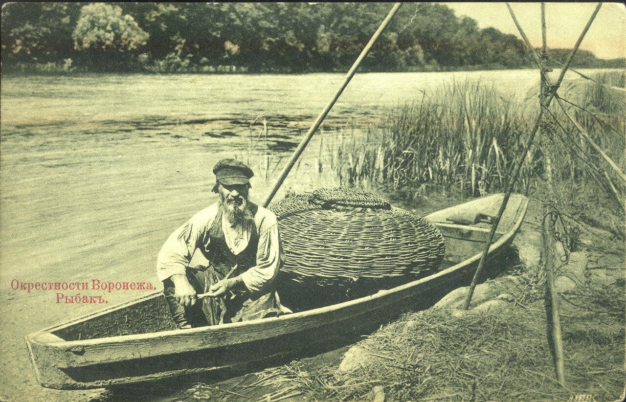 охота и рыбалка на схи