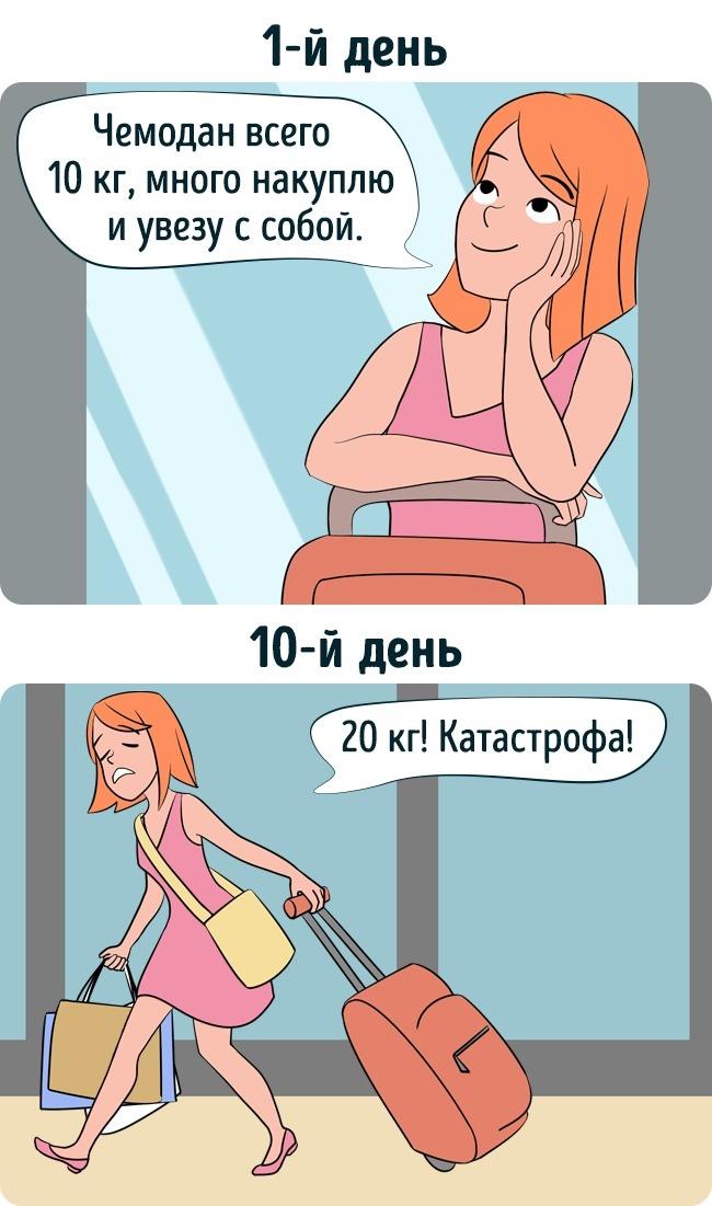 Иллюстратор Ekaterina Gapanovich специально для fotojoin.ru