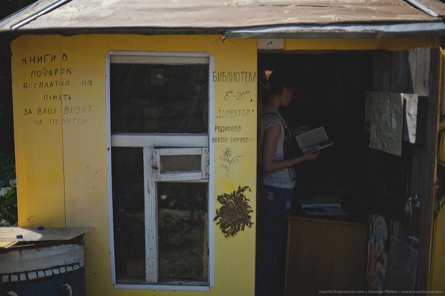 6. На въезде на полигон есть даже небольшая библиотека.