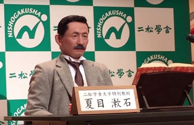 Японцы создали робота, имитирующего умершего 100 лет назад писателя