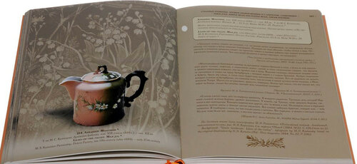 kuznetsov-porcelain-4.jpg