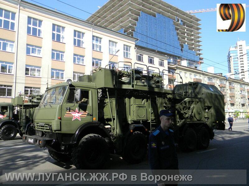 Воронеж День Победы 09-05-2016
