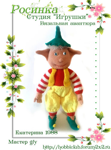 https://img-fotki.yandex.ru/get/30530/385675171.9/0_12ea3e_2b0fe69b_L.jpg