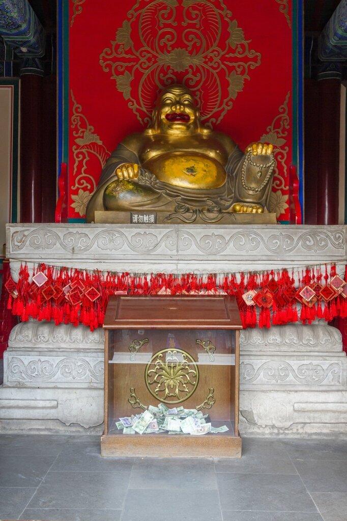 Майтрея, Будда будущего