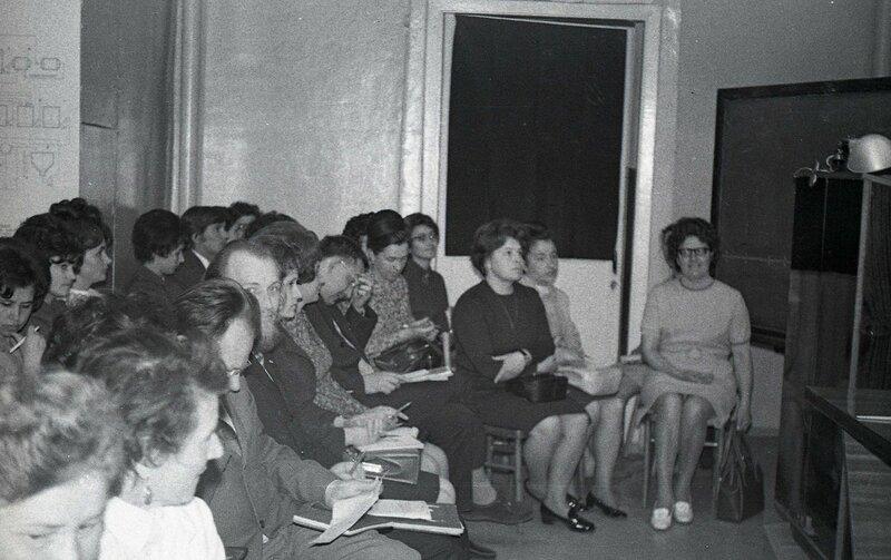 Субботники и конференции