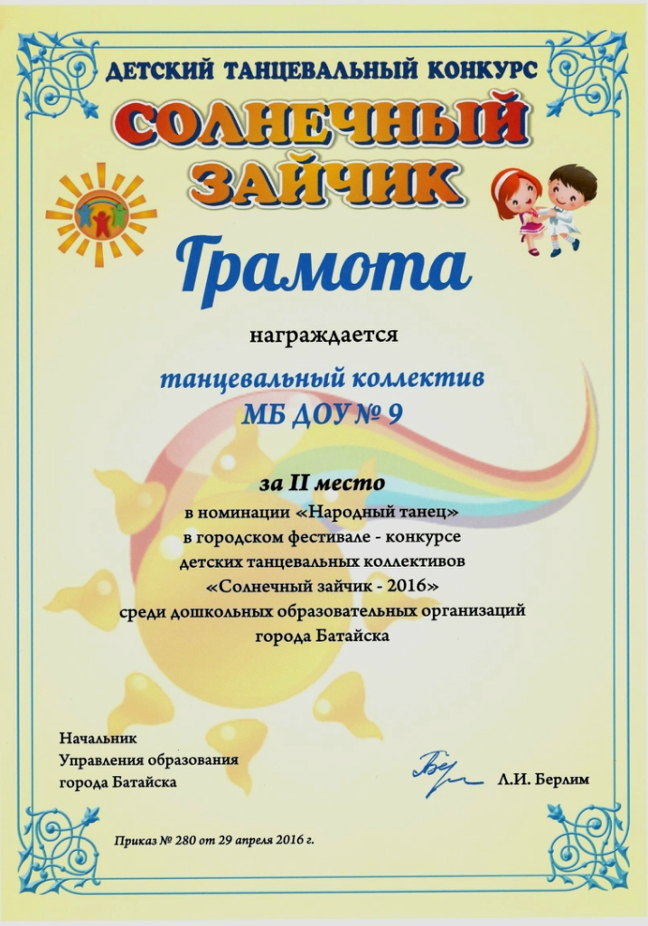 https://img-fotki.yandex.ru/get/30530/84718636.63/0_1c68d8_2ccccf2d_orig