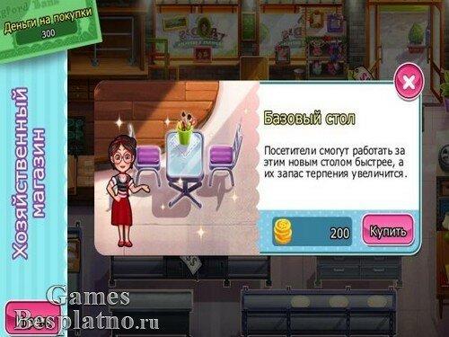 Cathys Crafts. Platinum Edition (русская версия)