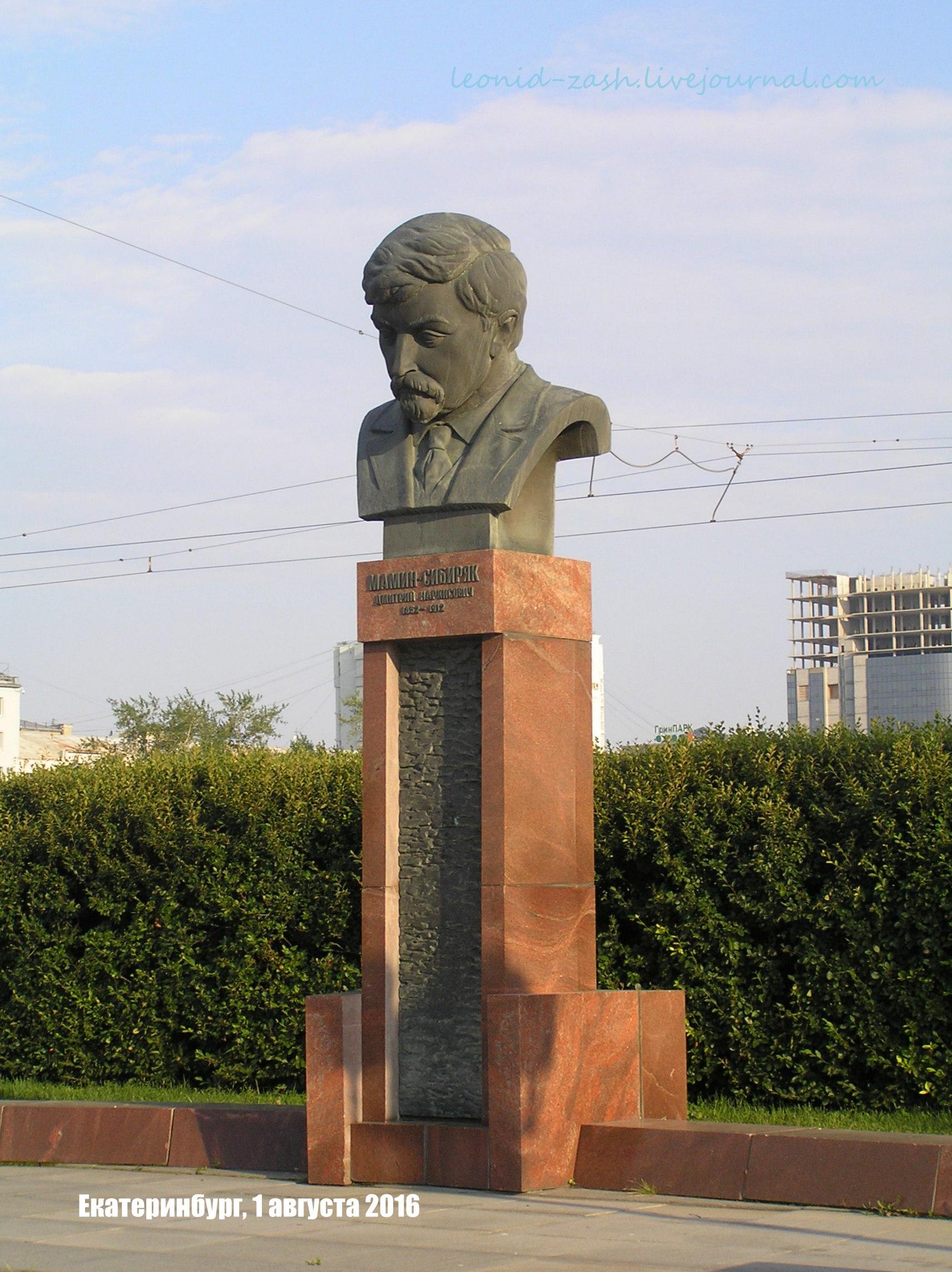 плотинка Екатеринбург 23.JPG