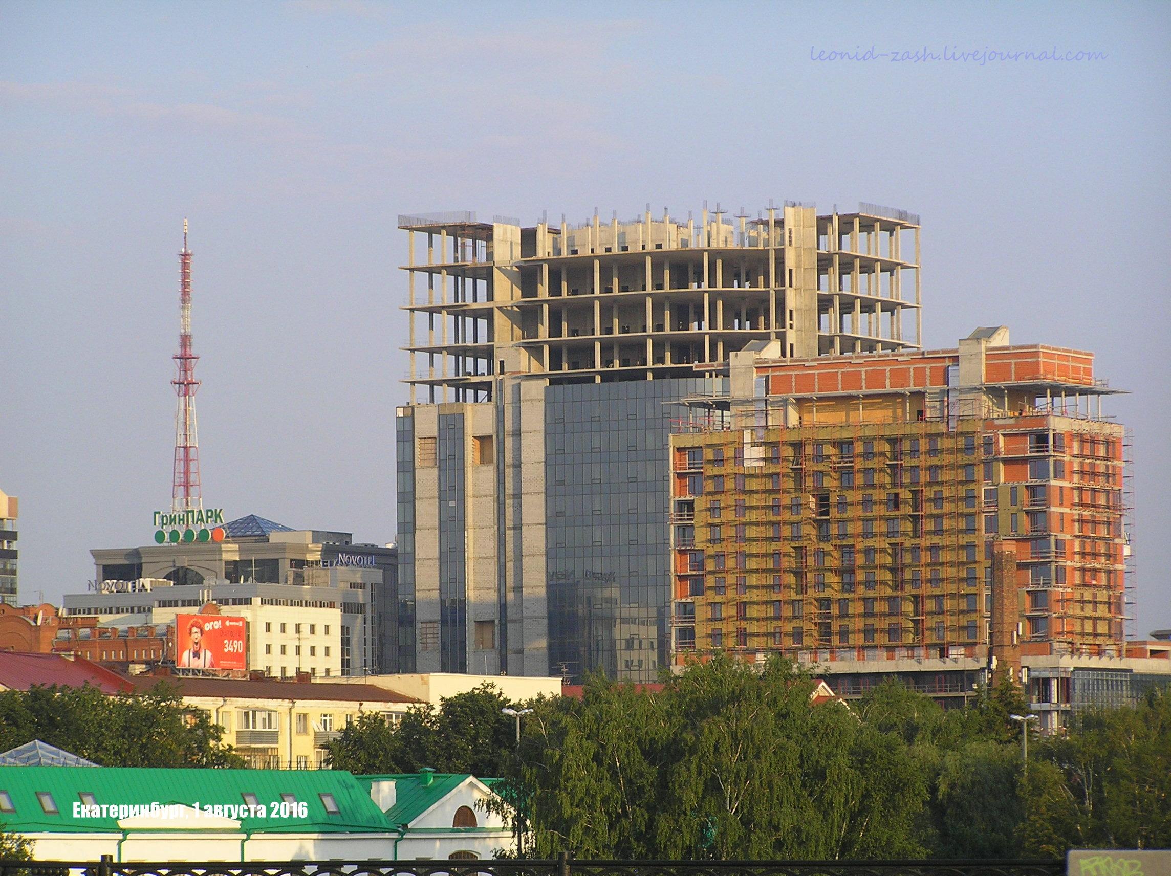 плотинка Екатеринбург 77.JPG