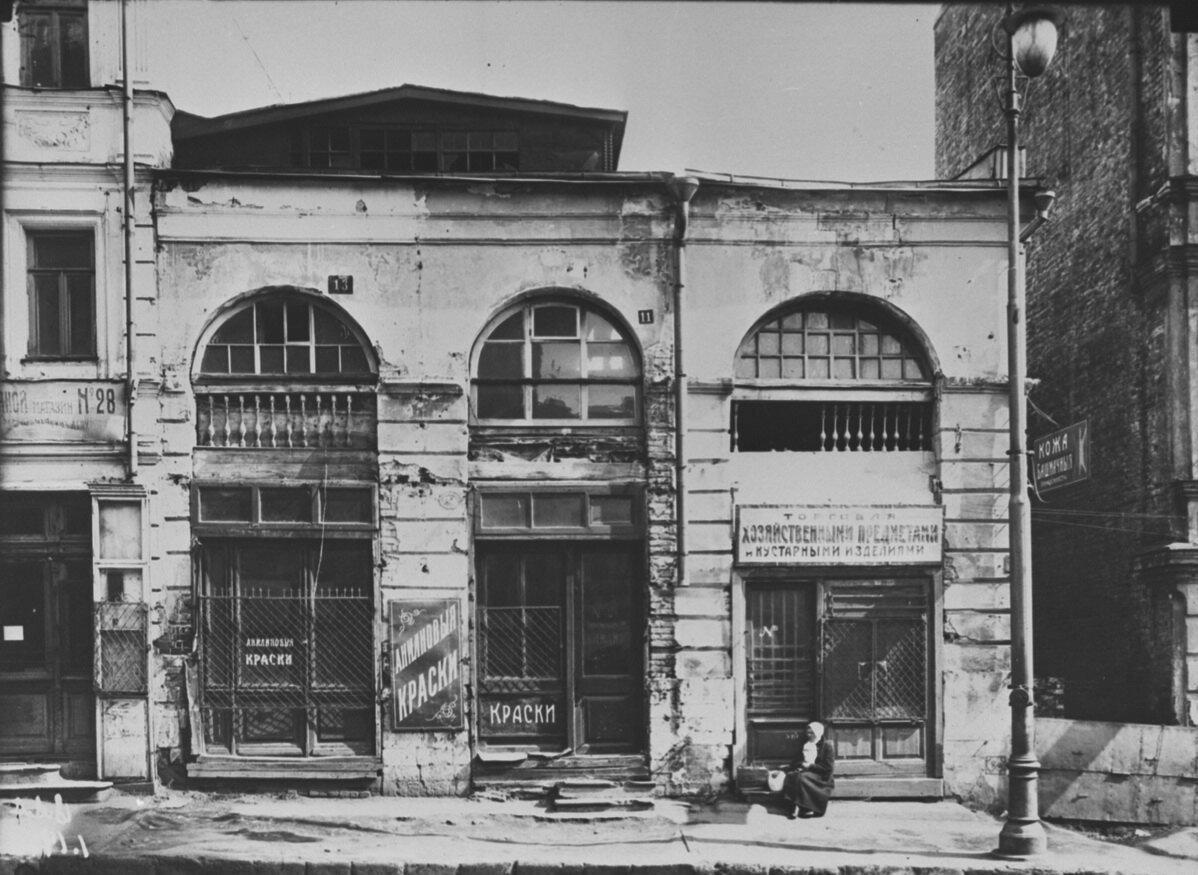 1920-е. Магазин Анилиновые краски на Москворецкой улице
