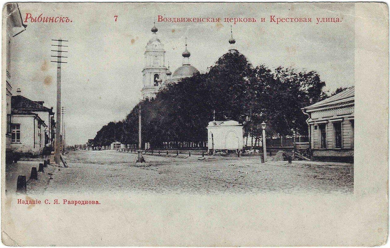 Крестовая улица и Воздвиженская церковь