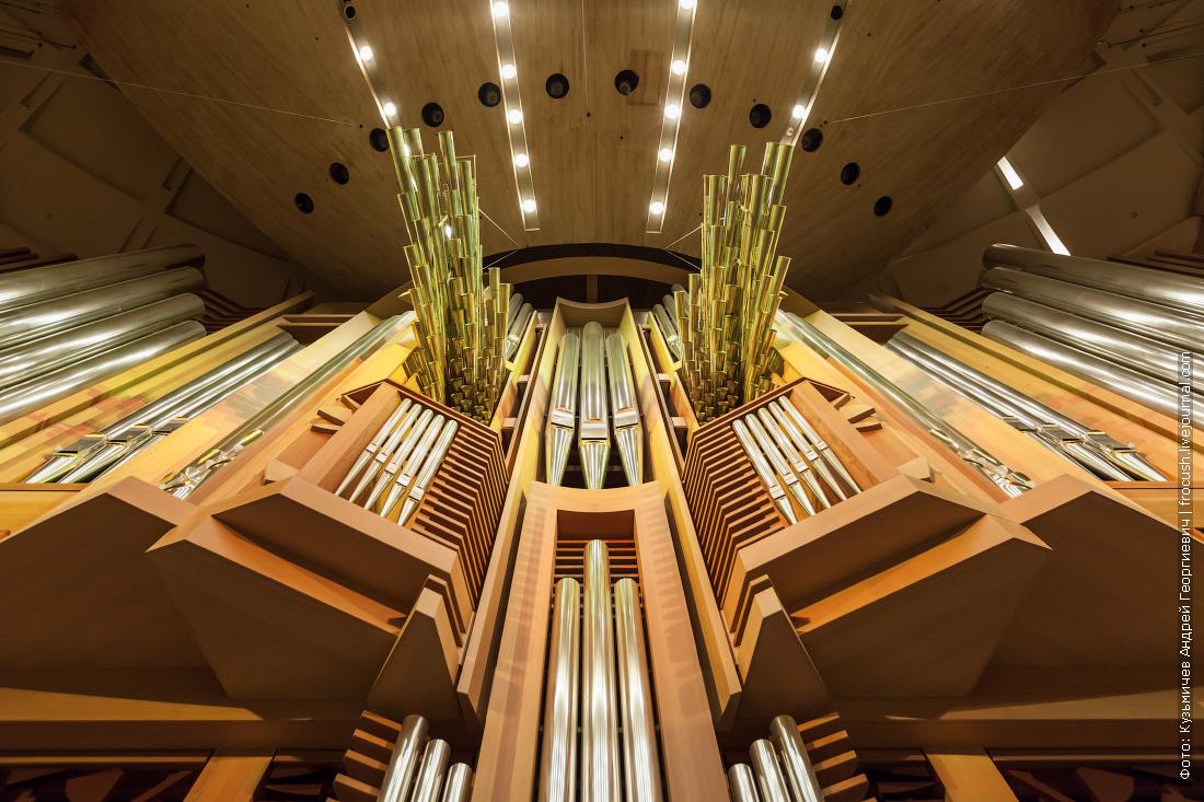 Светлановский зал Московского международного дома музыки орган