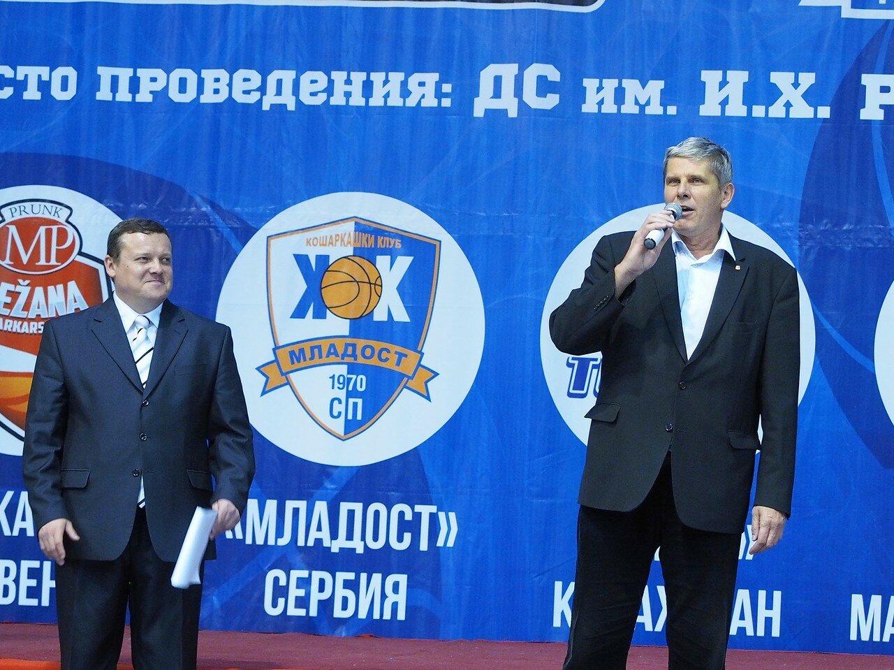 115 Младост - Динамо 28.05.2017