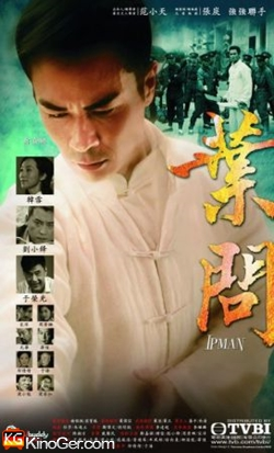 Ip Man Staffel 1 (2017)