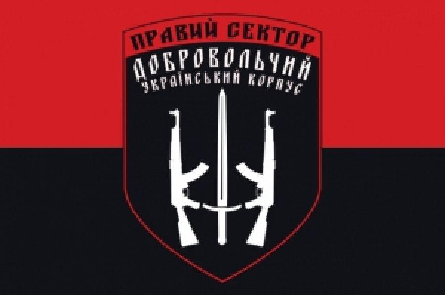 Заявление 13-й отдельной Киевской сотни ДУК ПС насчет гей-парада