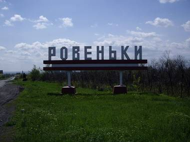 Смерть предателей: В сети ажиотаж вокруг информации о дерзкое убийство главного гаишника Плотницкого