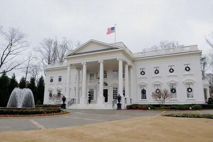 Копия Белого дома уйдет с аукциона