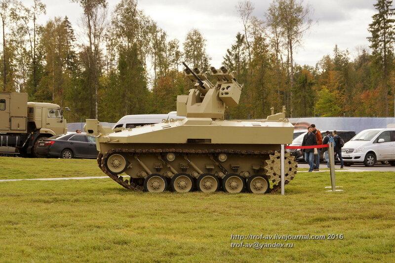 Боевая автоматизированная система БАС-01ГБМ Соратник. Форум Армия-2016, парк Патриот