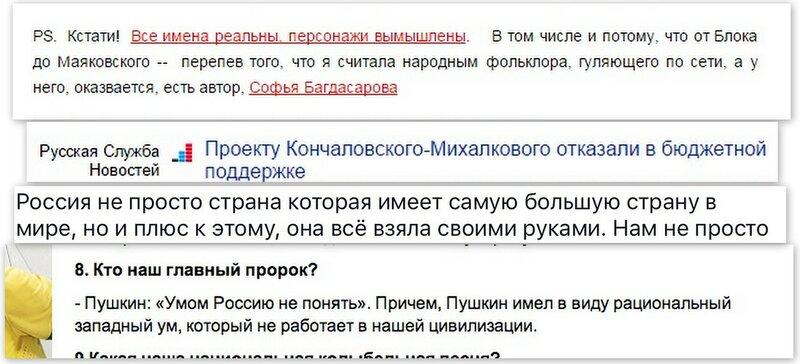 https://img-fotki.yandex.ru/get/30536/14251485.e1/0_e97c8_f7850fa3_XL.jpg