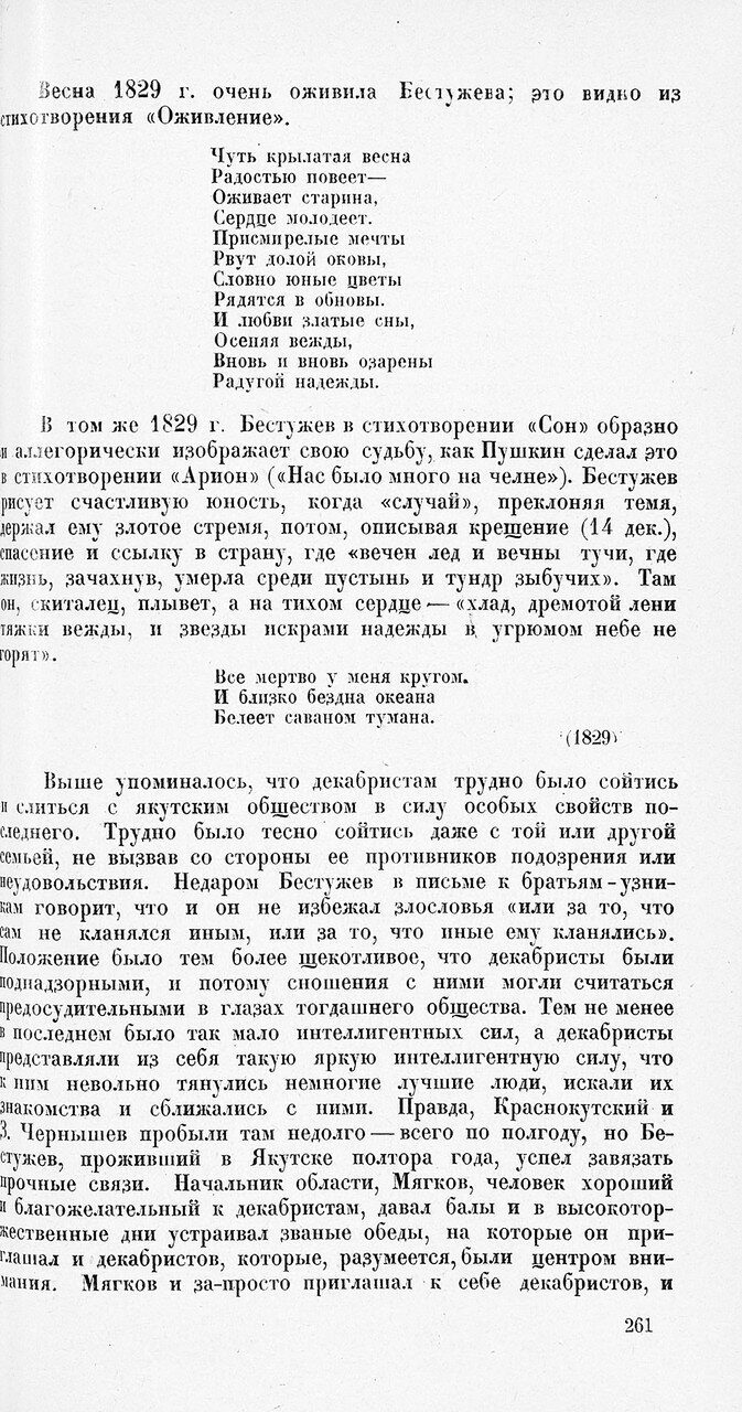 https://img-fotki.yandex.ru/get/30536/199368979.41/0_1f1f11_d22ec1c4_XXXL.jpg