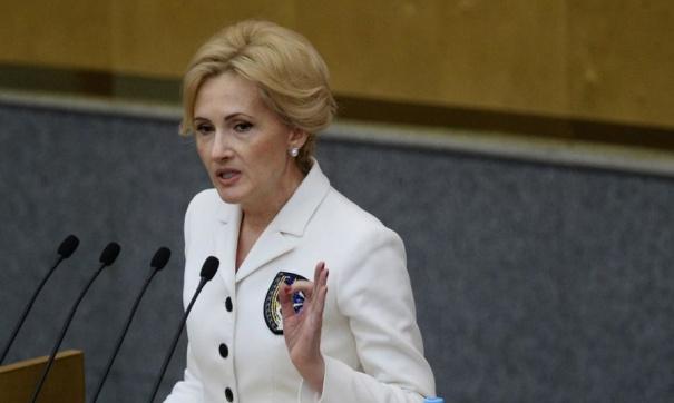 Специалисты  «Открытого правительства» сподачи РОИ обсудят возможность отмены «пакета Яровой»