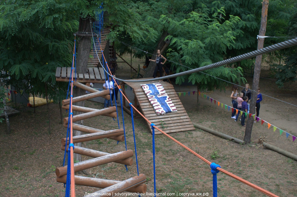 Верёвочный парк Лукоморье - 24 июля 2016