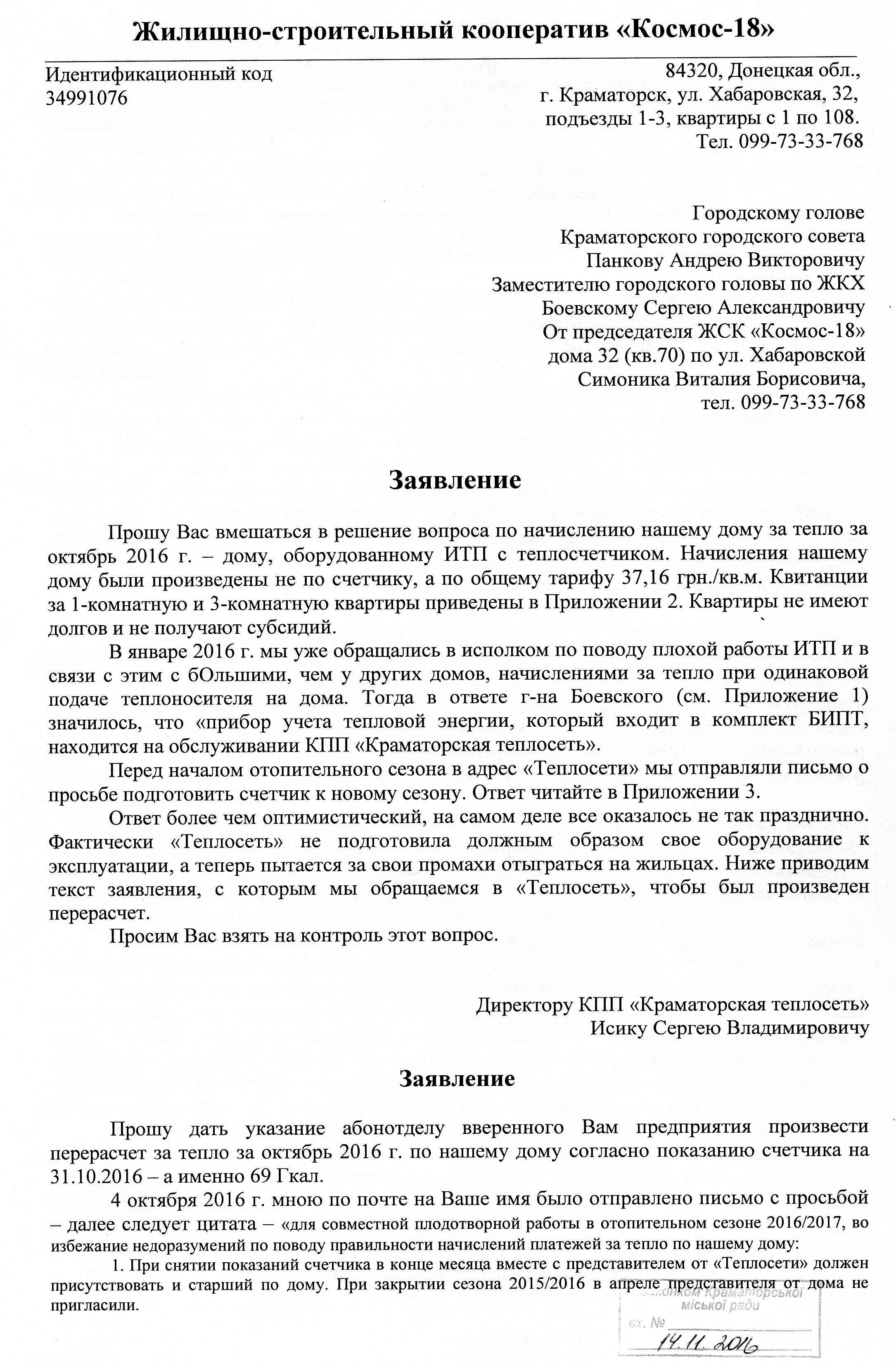 https://img-fotki.yandex.ru/get/30536/248142895.0/0_180fef_51e89c98_orig