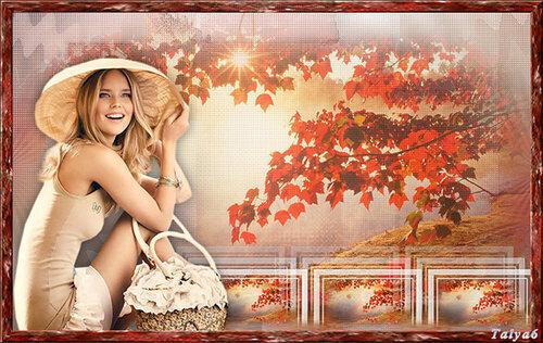 Придет подружка осень присядет у окна