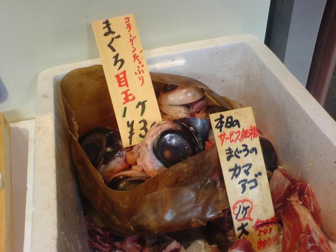 Глаза любят и в Японии. Но, само собой, морского происхождения. Обычно у туристов есть выбор: есть г