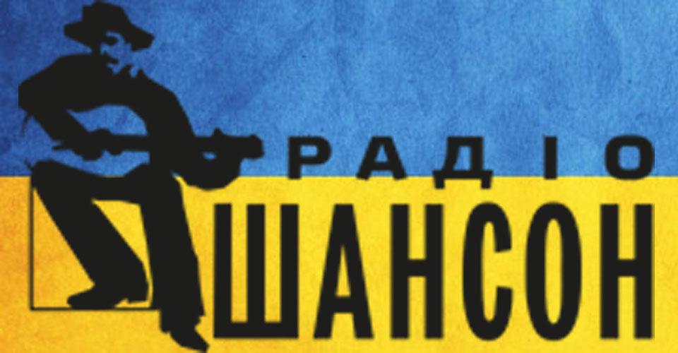 Вгосударстве Украина радиостанцию оштрафовали на680 тыс. запесню о русском флоте